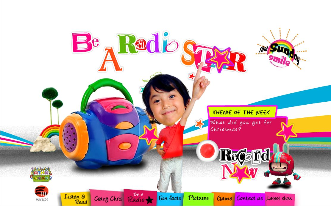 RTHK Radio 3 : Sunday smile – Be a radio star