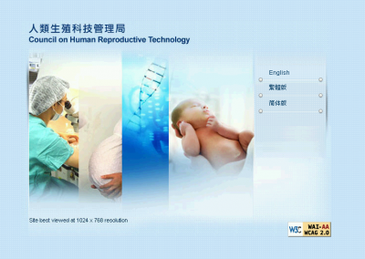 Council on Human Reproductive Technology