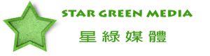 Star Green Media